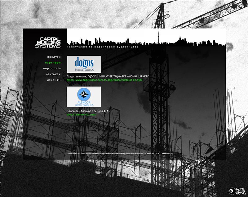 страница партнёры для сайта киевской строительной компании Сapital Building Systems