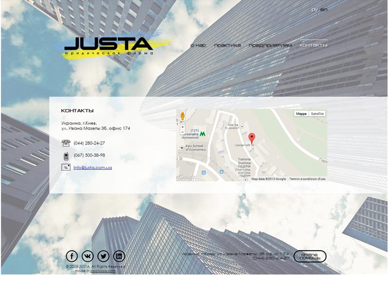 страница Контакты сайта киевской юридической компании JUSTA