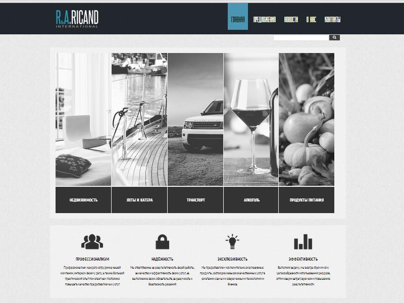 главная страница сайта товаров из Испании от киевской веб-студии poollooq/lab