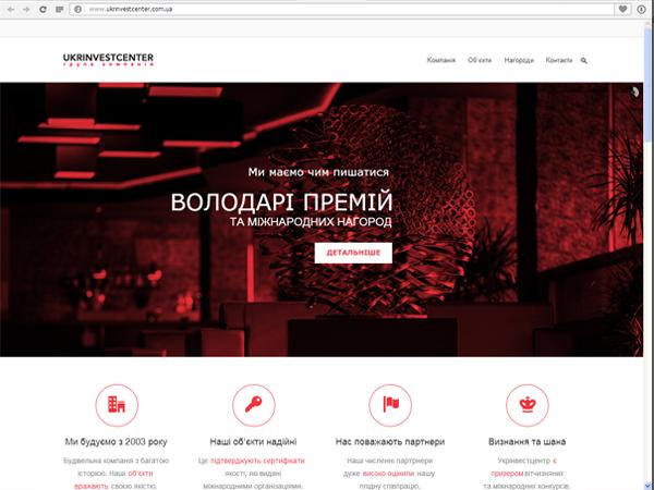 Главная страница сайта-визитки для киевской строительной компании Ukrinvestcenter