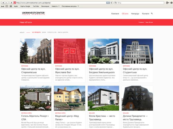 Страница Объекты сайта-визитки для киевской строительной компании Ukrinvestcenter