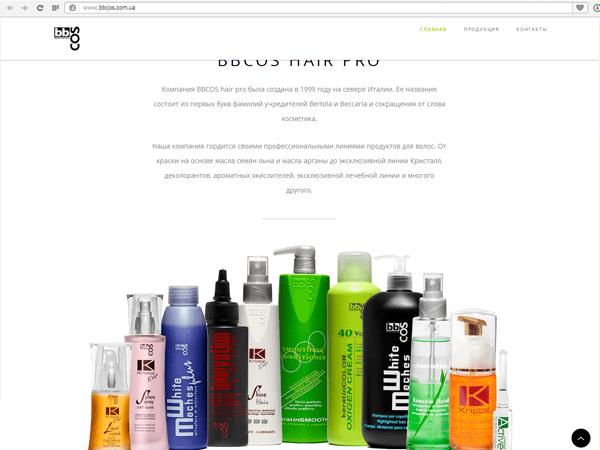 Описание компании на сайте итальянской косметики для волос в Украине BBCOS