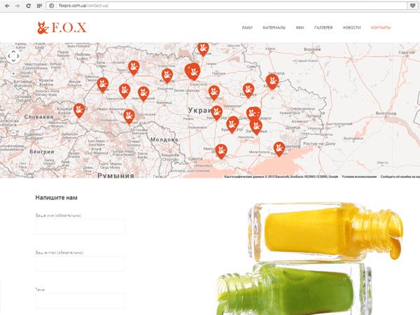 Страница Котнаткы промо-сайта гель-лака для ногтей FOX