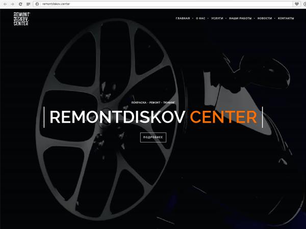 Заставка для промо-видео на сайте киевской фирмы по ремонту автомобильных дисков