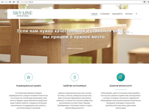 Гдавная страница бизнес сайта киевской мебельной компании Skyline
