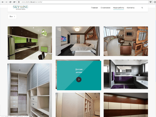 Страница Наши работы бизнес сайта киевской мебельной компании Skyline
