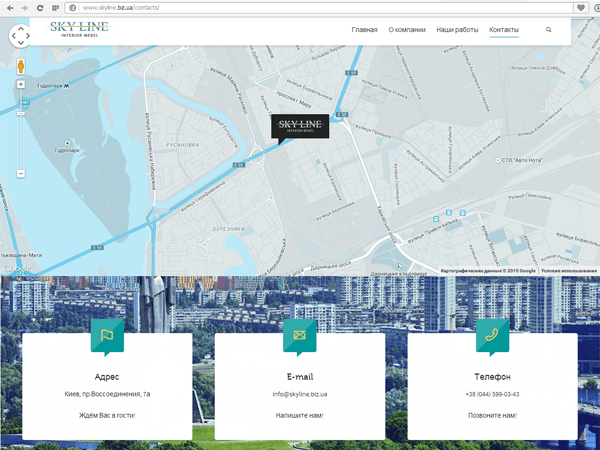 Страница контактов бизнес сайта киевской мебельной компании Skyline