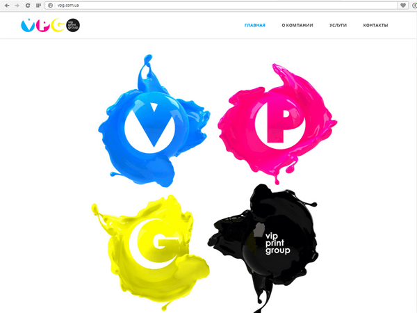 Слайдер на главной странице для сайта киевской типографии VPG